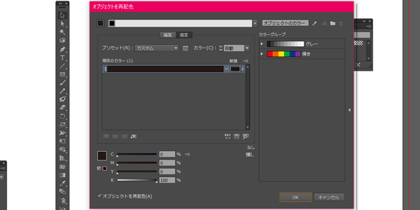 pattern_5