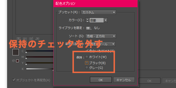 pattern_7