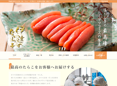 mitsuwafoods_01