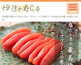 mitsuwafoods_05