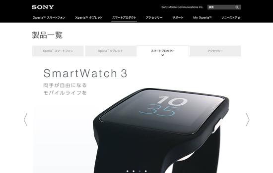 smartwatch_2