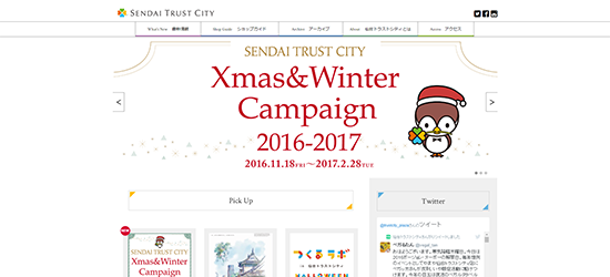 winter_sendai_02