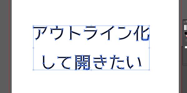 pdf タイプ ライター 表示 されない